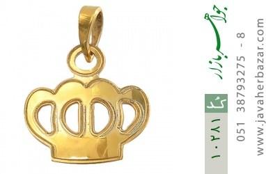 مدال نقره طرح تاج زنانه - کد 10281