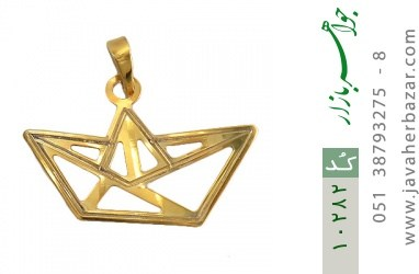 مدال نقره طرح قایق زنانه - کد 10282