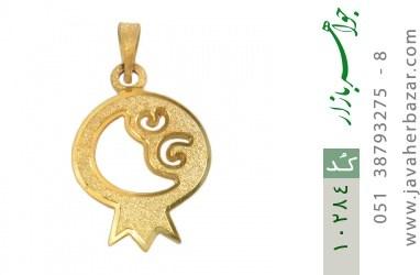 مدال نقره فانتزی طرح انار زنانه - کد 10284