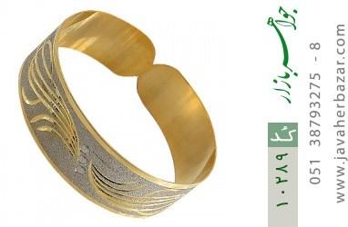 النگو نقره دستبندی طرح جمیل روکش آب رودیوم زنانه - کد 10289
