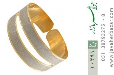 النگو نقره دستبندی طرح خجسته روکش آب رودیوم زنانه - کد 10291