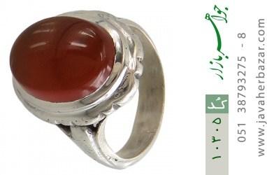 انگشتر عقیق یمن رکاب دست ساز - کد 10305