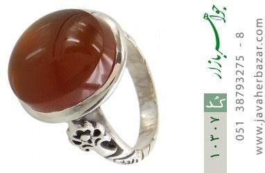 انگشتر عقیق یمن - کد 10307