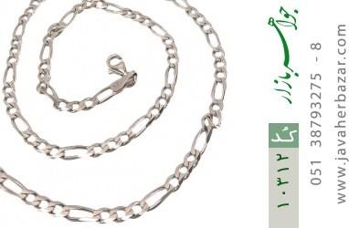 زنجیر نقره طرح اسپرت 50 سانتی - کد 10312