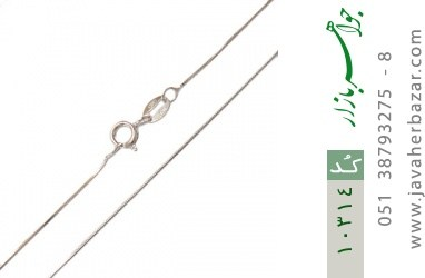 زنجیر نقره درخشان 40 سانتی زنانه - کد 10314