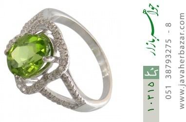 انگشتر زبرجد خوش رنگ طرح آدرینا زنانه - کد 10315