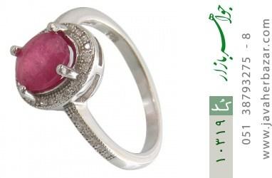انگشتر یاقوت سرخ طرح آویسا زنانه - کد 10319