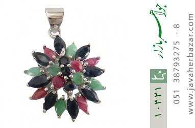 مدال یاقوت و زمرد طرح شمس درخشان زنانه - کد 10321