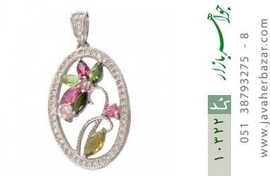 مدال تورمالین درشت طرح نشاط زنانه - کد 10322
