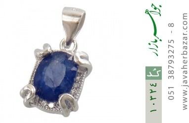 مدال یاقوت کبود طرح ارمغان زنانه - کد 10324