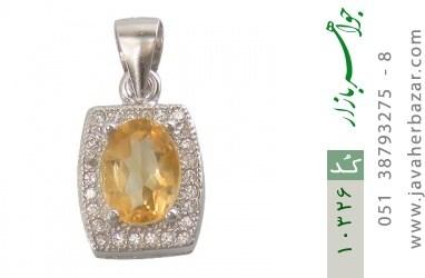 مدال سیترین طرح پارمیس زنانه - کد 10326