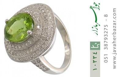 انگشتر زبرجد درشت طرح شهرزاد زنانه - کد 10334
