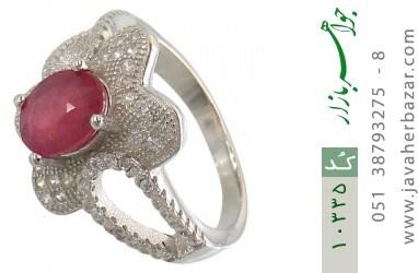 انگشتر یاقوت سرخ طرح گل زنانه - کد 10335