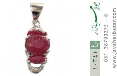 مدال یاقوت سرخ سه نگین زنانه - کد 10341
