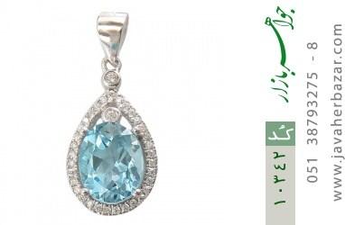 مدال توپاز آبی طرح ارمغان زنانه - کد 10342