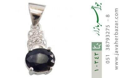 مدال یاقوت کبود طرح پاندولی زنانه - کد 10343