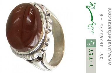 انگشتر عقیق یمن - کد 10347