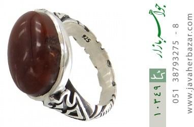 انگشتر عقیق یمن - کد 10349