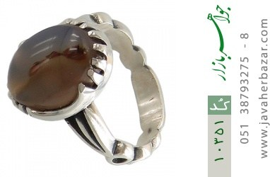 انگشتر عقیق یمن - کد 10351