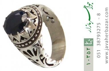 انگشتر یاقوت آفریقایی هنر دست استاد احمدی - کد 10352