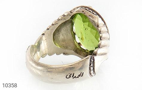 انگشتر زبرجد هنر دست استاد الحمدانی - تصویر 4