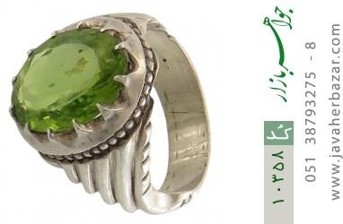 انگشتر زبرجد هنر دست استاد الحمدانی - کد 10358
