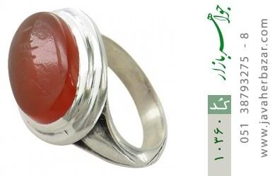 انگشتر عقیق یمن حکاکی شرف الشمس - کد 10360