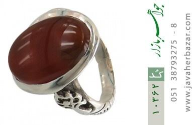انگشتر عقیق یمن - کد 10362
