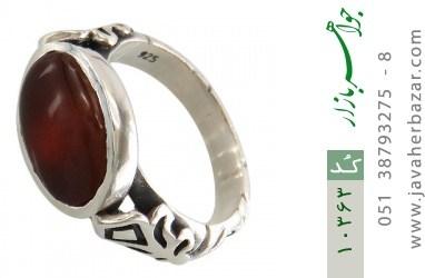 انگشتر عقیق یمن - کد 10363