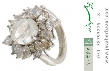 انگشتر دُر نجف طرح جواهر زنانه - کد 10367