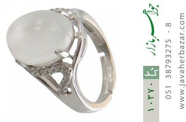 انگشتر دُر نجف طرح رخساره زنانه - کد 10370