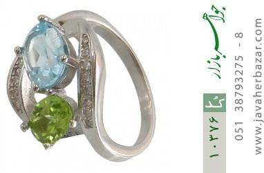 انگشتر زبرجد و توپاز طرح مهلا زنانه - کد 10376