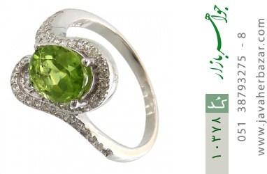 انگشتر زبرجد خوش رنگ زنانه - کد 10378