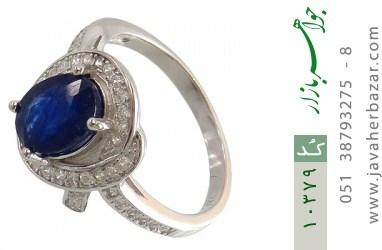 انگشتر یاقوت کبود طرح آبرخ زنانه - کد 10379
