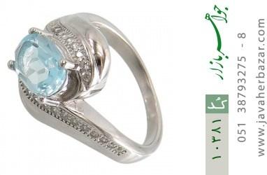 انگشتر توپاز آبی درخشان زنانه - کد 10381