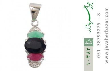 مدال یاقوت و زمرد درخشان طرح یلدا زنانه - کد 10383