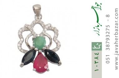 مدال زمرد و یاقوت خوش رنگ طرح ماهکان زنانه - کد 10384