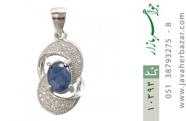 مدال یاقوت کبود طرح آماندانا زنانه - کد 10393
