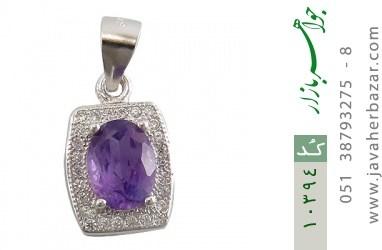 مدال آمتیست طرح بنفشه زنانه - کد 10394