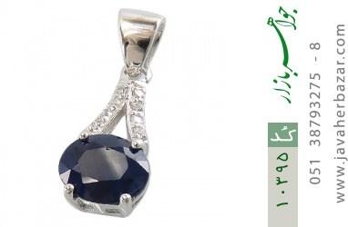 مدال یاقوت کبود طرح آتین زنانه - کد 10395