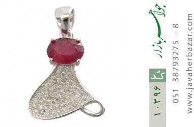 مدال یاقوت سرخ طرح آتاناز زنانه - کد 10396