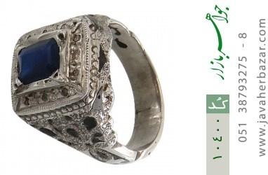 انگشتر یاقوت هنر دست استاد الخاتم - کد 10400