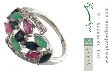 انگشتر یاقوت و زمرد طرح ملکه زنانه - کد 10401
