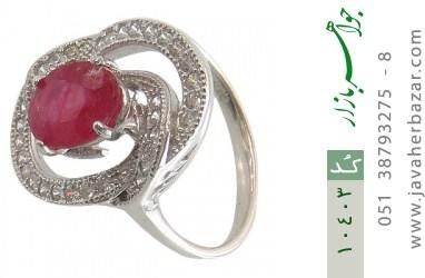 انگشتر یاقوت سرخ طرح یاسمینا زنانه - کد 10403