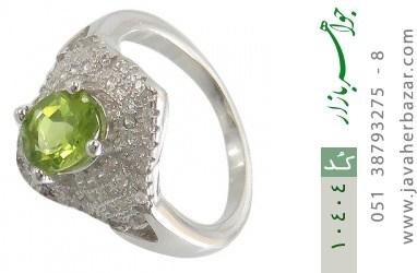 انگشتر زبرجد طرح پرنسس زنانه - کد 10404
