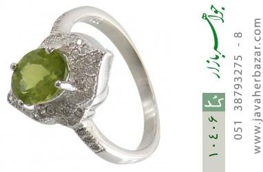 انگشتر زبرجد طرح پریسا زنانه - کد 10406