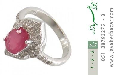 انگشتر یاقوت سرخ طرح بنیتا زنانه - کد 10408