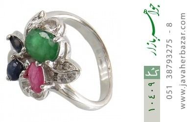 انگشتر یاقوت و زمرد طرح آرمیتا زنانه - کد 10409