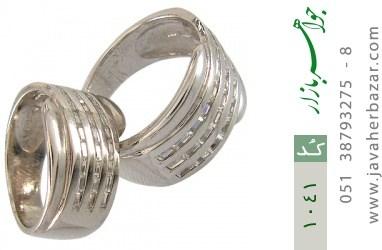 انگشتر نقره ست آب رودیوم سفید درشت - کد 1041