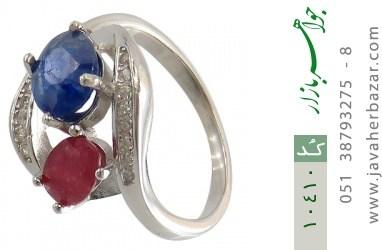 انگشتر یاقوت سرخ و کبود زنانه - کد 10410